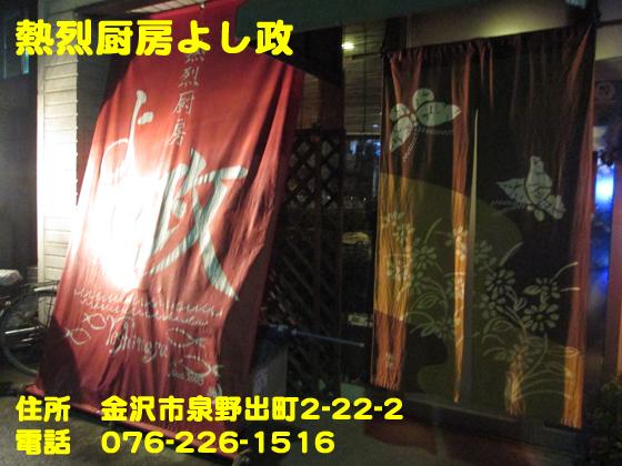 https://cdn-ak.f.st-hatena.com/images/fotolife/d/dreammiminabe53/20010102/20010102024740.jpg