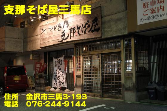 https://cdn-ak.f.st-hatena.com/images/fotolife/d/dreammiminabe53/20010102/20010102025000.jpg