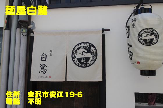https://cdn-ak.f.st-hatena.com/images/fotolife/d/dreammiminabe53/20010102/20010102030130.jpg