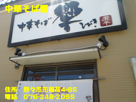 https://cdn-ak.f.st-hatena.com/images/fotolife/d/dreammiminabe53/20010102/20010102030930.jpg