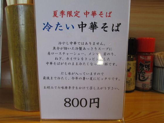 https://cdn-ak.f.st-hatena.com/images/fotolife/d/dreammiminabe53/20010102/20010102030940.jpg