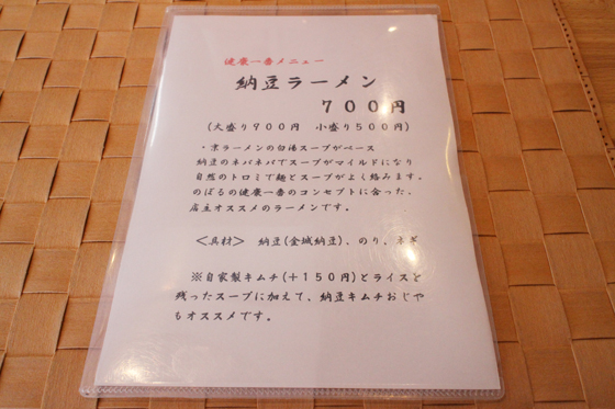 https://cdn-ak.f.st-hatena.com/images/fotolife/d/dreammiminabe53/20010102/20010102031140.jpg