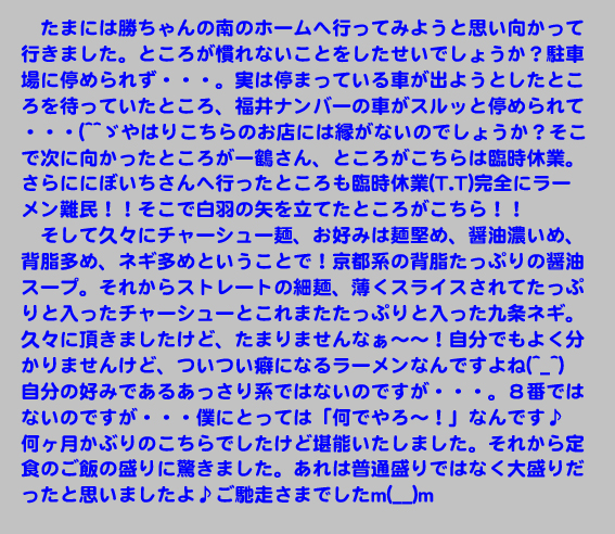 https://cdn-ak.f.st-hatena.com/images/fotolife/d/dreammiminabe53/20010102/20010102032000.jpg