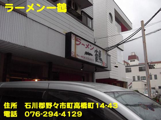 https://cdn-ak.f.st-hatena.com/images/fotolife/d/dreammiminabe53/20010102/20010102032120.jpg