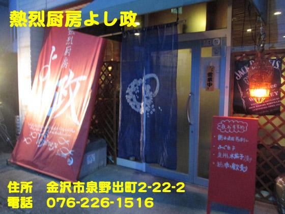 https://cdn-ak.f.st-hatena.com/images/fotolife/d/dreammiminabe53/20010102/20010102032410.jpg