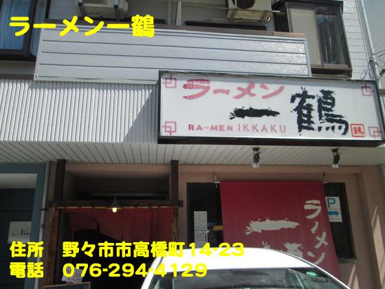 https://cdn-ak.f.st-hatena.com/images/fotolife/d/dreammiminabe53/20010102/20010102032640.jpg