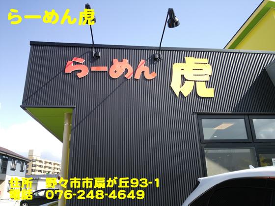 https://cdn-ak.f.st-hatena.com/images/fotolife/d/dreammiminabe53/20010102/20010102033230.jpg