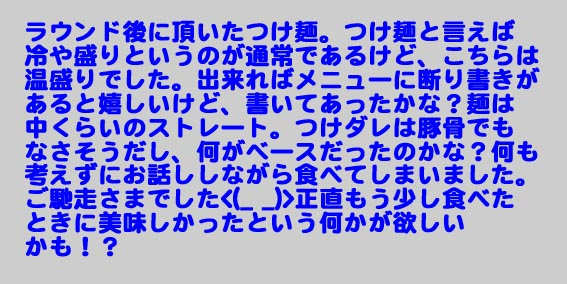 https://cdn-ak.f.st-hatena.com/images/fotolife/d/dreammiminabe53/20010102/20010102033500.jpg