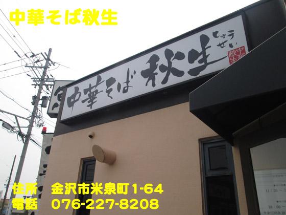 https://cdn-ak.f.st-hatena.com/images/fotolife/d/dreammiminabe53/20010102/20010102033650.jpg