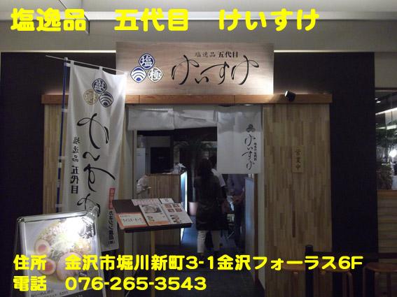https://cdn-ak.f.st-hatena.com/images/fotolife/d/dreammiminabe53/20010102/20010102034910.jpg