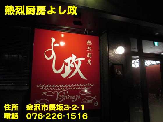 https://cdn-ak.f.st-hatena.com/images/fotolife/d/dreammiminabe53/20010102/20010102035410.jpg