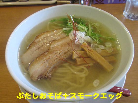 https://cdn-ak.f.st-hatena.com/images/fotolife/d/dreammiminabe53/20010102/20010102041330.jpg