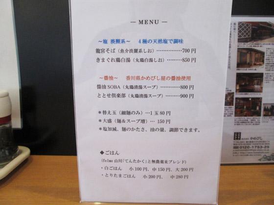 https://cdn-ak.f.st-hatena.com/images/fotolife/d/dreammiminabe53/20010102/20010102041420.jpg