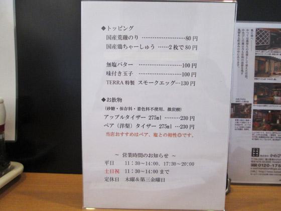 https://cdn-ak.f.st-hatena.com/images/fotolife/d/dreammiminabe53/20010102/20010102041431.jpg