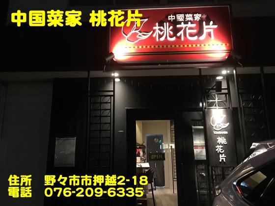 https://cdn-ak.f.st-hatena.com/images/fotolife/d/dreammiminabe53/20010102/20010102041920.jpg