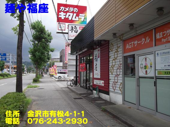 https://cdn-ak.f.st-hatena.com/images/fotolife/d/dreammiminabe53/20010102/20010102042740.jpg