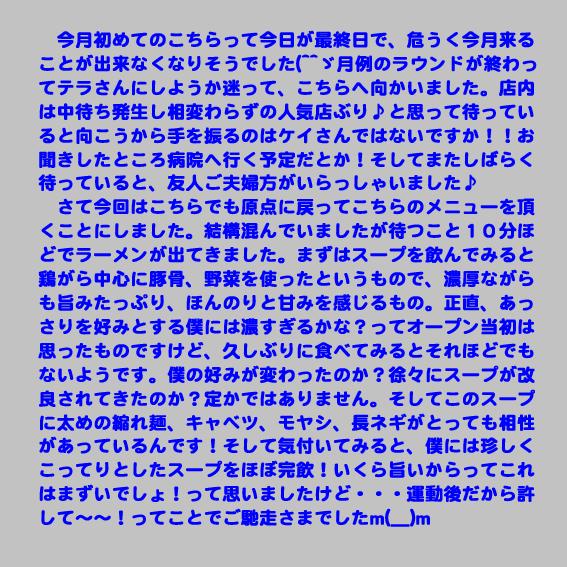 https://cdn-ak.f.st-hatena.com/images/fotolife/d/dreammiminabe53/20010102/20010102042830.jpg