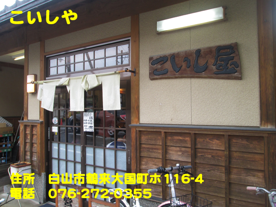 https://cdn-ak.f.st-hatena.com/images/fotolife/d/dreammiminabe53/20010102/20010102043420.jpg