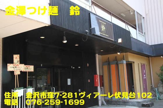https://cdn-ak.f.st-hatena.com/images/fotolife/d/dreammiminabe53/20010102/20010102043521.jpg
