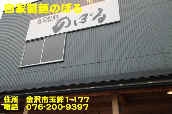 https://cdn-ak.f.st-hatena.com/images/fotolife/d/dreammiminabe53/20010102/20010102043620.jpg