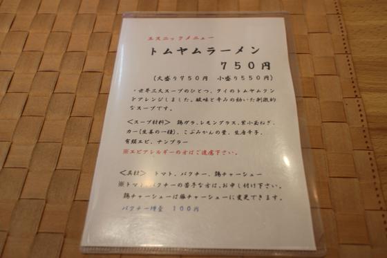 https://cdn-ak.f.st-hatena.com/images/fotolife/d/dreammiminabe53/20010102/20010102043630.jpg