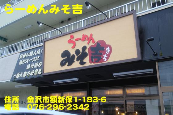 https://cdn-ak.f.st-hatena.com/images/fotolife/d/dreammiminabe53/20010102/20010102043740.jpg