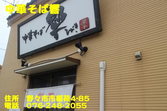 https://cdn-ak.f.st-hatena.com/images/fotolife/d/dreammiminabe53/20010102/20010102043900.jpg