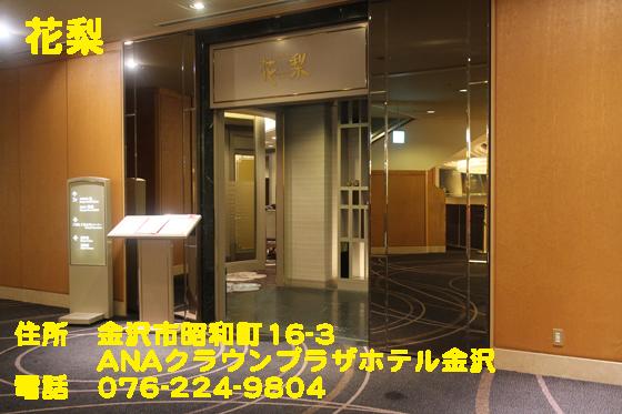 https://cdn-ak.f.st-hatena.com/images/fotolife/d/dreammiminabe53/20010102/20010102044431.jpg