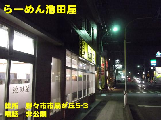 https://cdn-ak.f.st-hatena.com/images/fotolife/d/dreammiminabe53/20010102/20010102045430.jpg