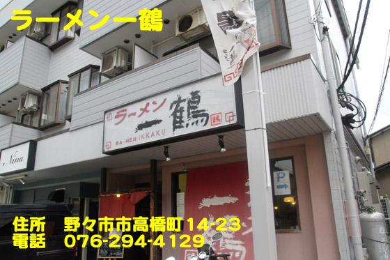 https://cdn-ak.f.st-hatena.com/images/fotolife/d/dreammiminabe53/20010102/20010102045720.jpg