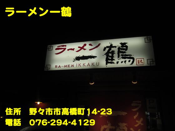 https://cdn-ak.f.st-hatena.com/images/fotolife/d/dreammiminabe53/20010102/20010102045910.jpg