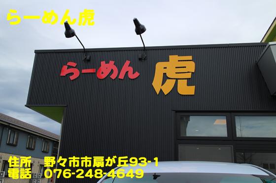 https://cdn-ak.f.st-hatena.com/images/fotolife/d/dreammiminabe53/20010102/20010102050300.jpg