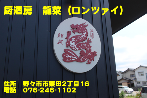 https://cdn-ak.f.st-hatena.com/images/fotolife/d/dreammiminabe53/20010102/20010102051030.jpg