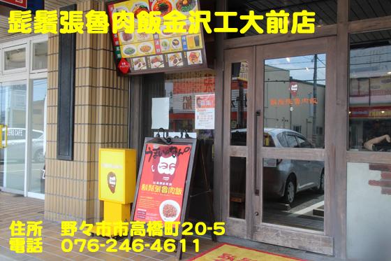 https://cdn-ak.f.st-hatena.com/images/fotolife/d/dreammiminabe53/20010102/20010102051300.jpg