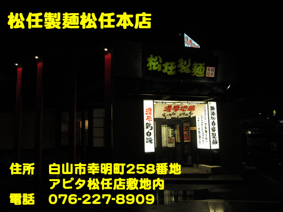 https://cdn-ak.f.st-hatena.com/images/fotolife/d/dreammiminabe53/20010102/20010102051420.jpg