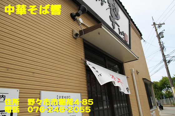 https://cdn-ak.f.st-hatena.com/images/fotolife/d/dreammiminabe53/20010102/20010102051850.jpg