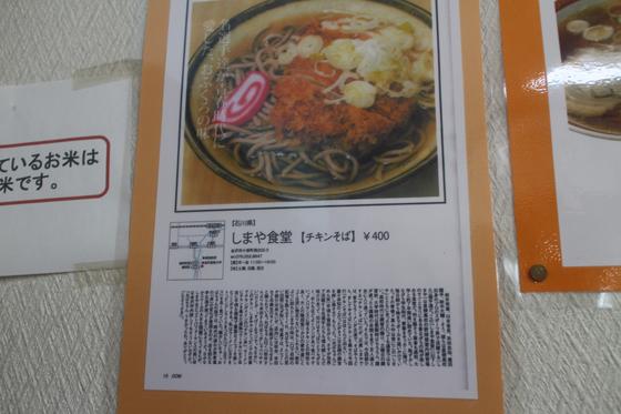 https://cdn-ak.f.st-hatena.com/images/fotolife/d/dreammiminabe53/20010102/20010102052200.jpg