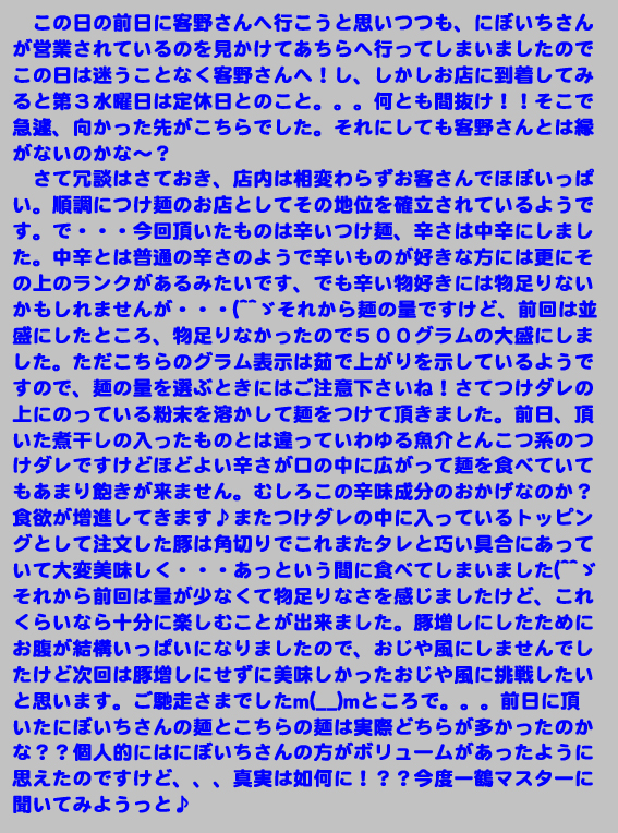 https://cdn-ak.f.st-hatena.com/images/fotolife/d/dreammiminabe53/20010102/20010102053520.jpg
