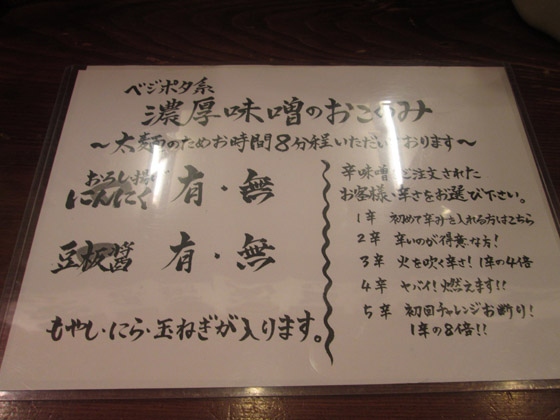 https://cdn-ak.f.st-hatena.com/images/fotolife/d/dreammiminabe53/20010102/20010102053740.jpg