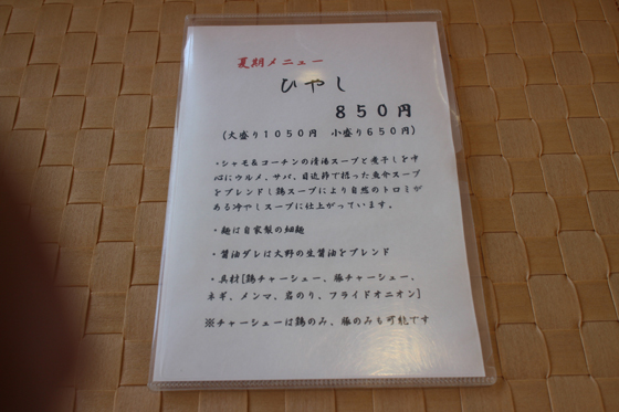 https://cdn-ak.f.st-hatena.com/images/fotolife/d/dreammiminabe53/20010102/20010102055210.jpg