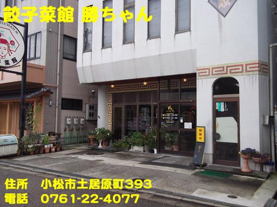 https://cdn-ak.f.st-hatena.com/images/fotolife/d/dreammiminabe53/20010102/20010102055810.jpg