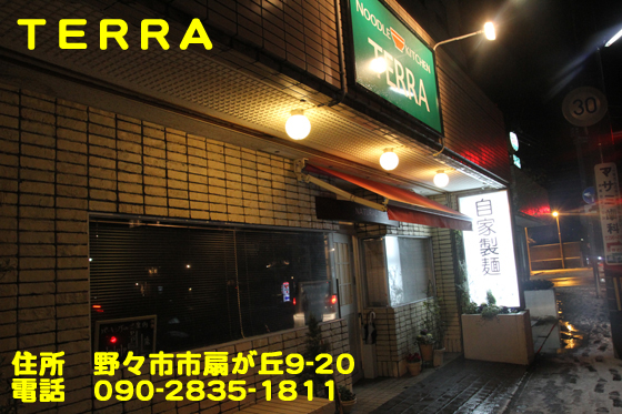 https://cdn-ak.f.st-hatena.com/images/fotolife/d/dreammiminabe53/20010102/20010102060130.jpg