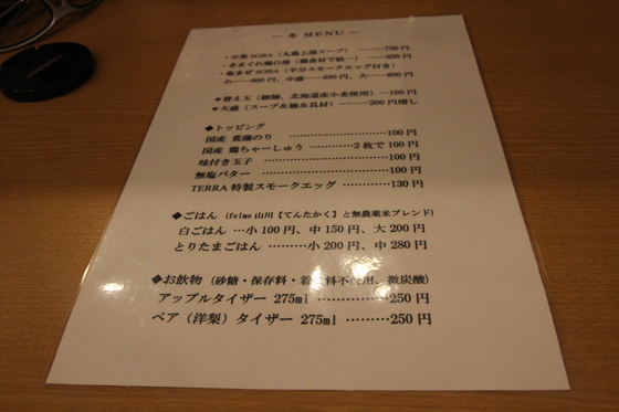 https://cdn-ak.f.st-hatena.com/images/fotolife/d/dreammiminabe53/20010102/20010102060141.jpg
