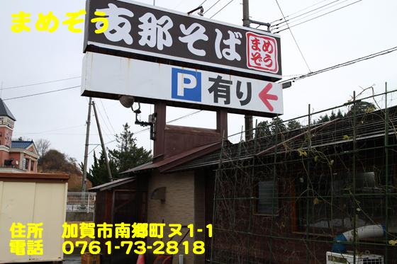 https://cdn-ak.f.st-hatena.com/images/fotolife/d/dreammiminabe53/20010102/20010102060300.jpg