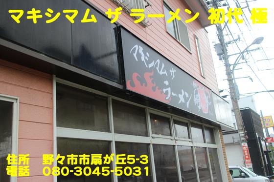 https://cdn-ak.f.st-hatena.com/images/fotolife/d/dreammiminabe53/20010102/20010102060720.jpg