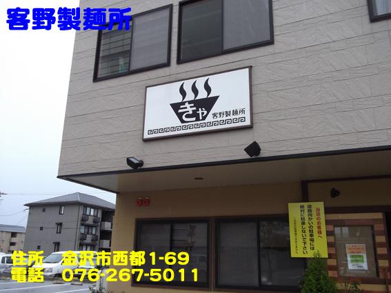 https://cdn-ak.f.st-hatena.com/images/fotolife/d/dreammiminabe53/20010102/20010102061820.jpg