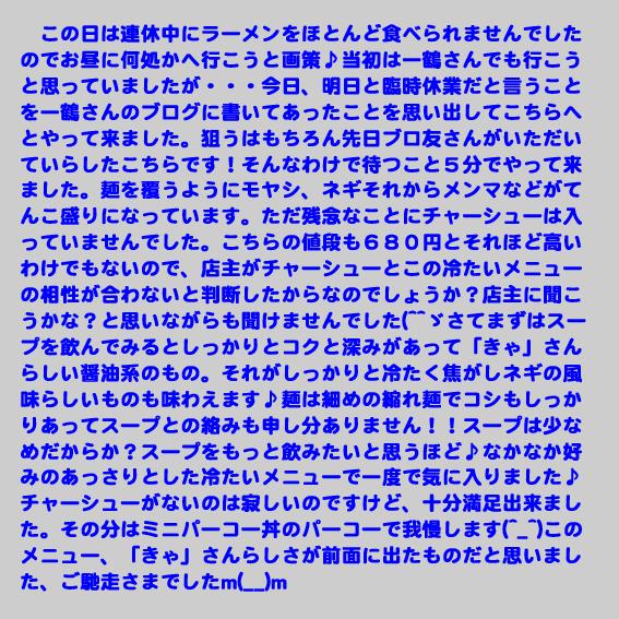 https://cdn-ak.f.st-hatena.com/images/fotolife/d/dreammiminabe53/20010102/20010102061910.jpg