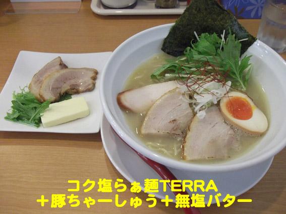 https://cdn-ak.f.st-hatena.com/images/fotolife/d/dreammiminabe53/20010102/20010102062000.jpg