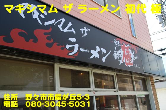https://cdn-ak.f.st-hatena.com/images/fotolife/d/dreammiminabe53/20010102/20010102062640.jpg