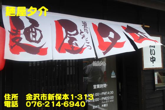 https://cdn-ak.f.st-hatena.com/images/fotolife/d/dreammiminabe53/20010102/20010102062920.jpg